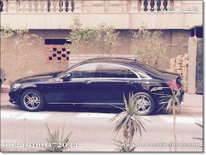 ايجار سيارات مرسيدس s400 بانوراما اليخت