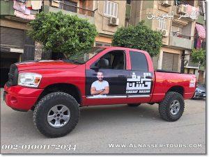 تأجير سيارات دودج رام في مصر
