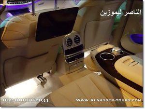 تاجير سيارة مرسيدس S450 اليخت في مصر