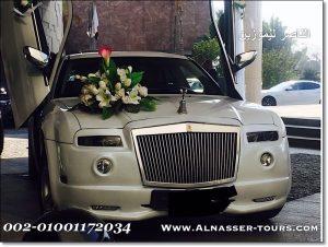 ايجار سيارات رولز رويس للزفاف