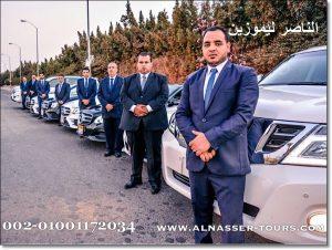 تويوتا لاند كروزر بالسائق في مصر