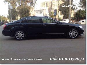 مرسيدس بانوراما S500 للايجار في مصر