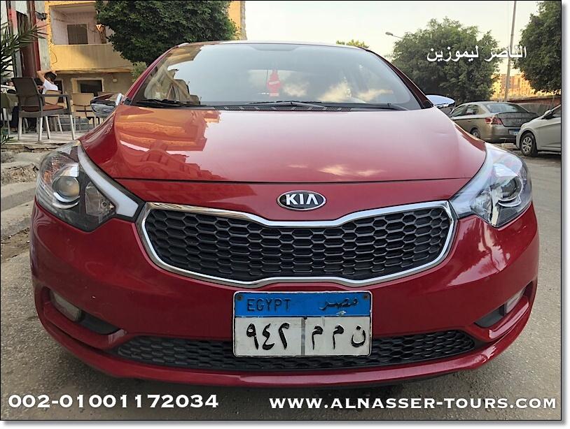 كيا سيراتو, ايجار سيارات كيا سيراتو في مصر, أحدث سيارات اقتصادية بأرخص سعر