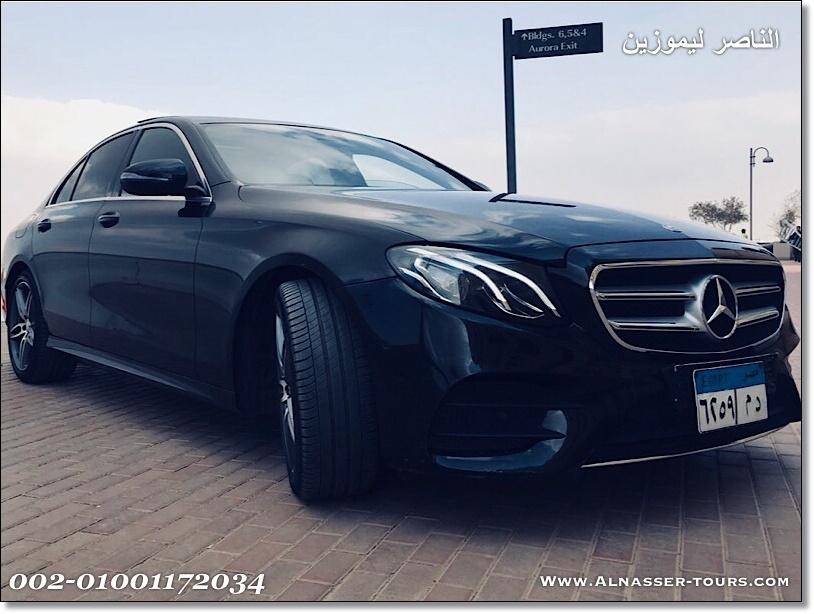 ايجار سيارات مرسيدس E200 في مصر