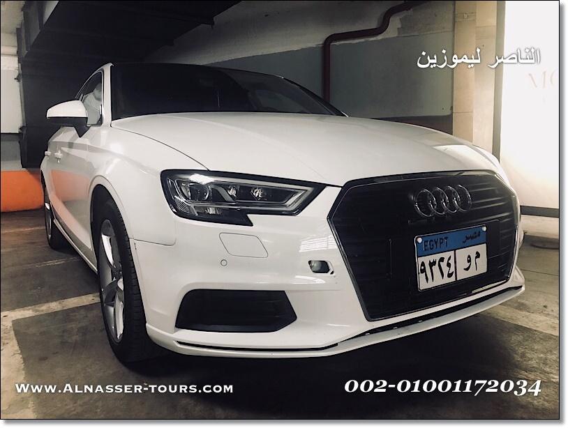 سيارات أودي للايجار في مصر