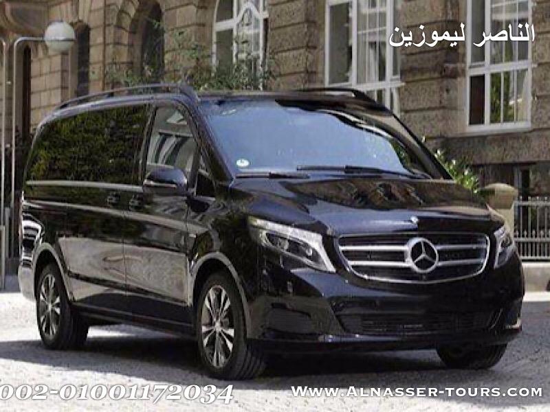 ايجار سيارات مرسيدس فيانو في مصر